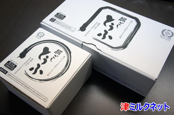 森永豆腐用化粧箱