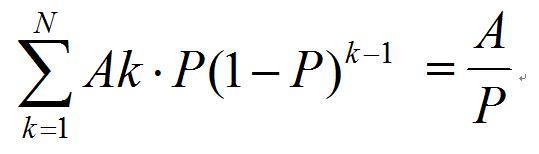 強化数式なり〜b