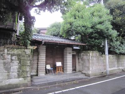 羽根木の家の入り口