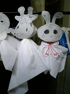ヘッドスパ、奈良