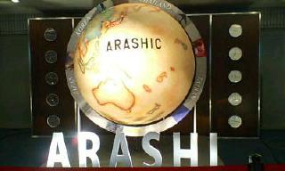 ARASHIC