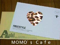 FC会報&FREE STYLEポストカード