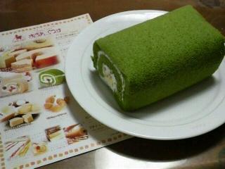 はんなり京の抹茶ロールケーキ