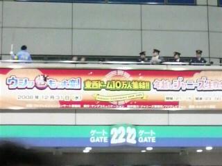 2008123121110001.jpg