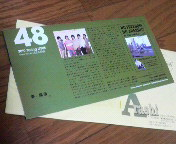 FC会報 no.48[2010 Spring]
