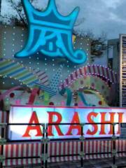ARASHI 10-11 TOUR