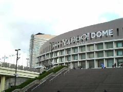 福岡Yahoo!JAPANドーム