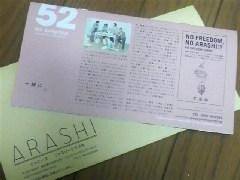 FC会報 no.52[2011 Spring]
