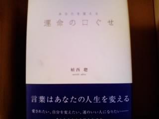 画像0135.jpg