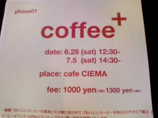 画像0150.jpg