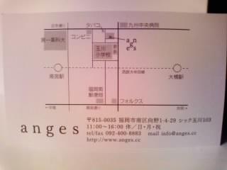 画像0226.jpg
