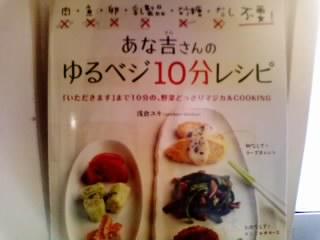 画像0019.jpg