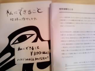 画像0016.jpg