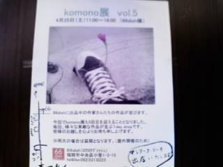 画像0304.jpg