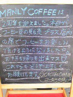 101002_0914471.jpg