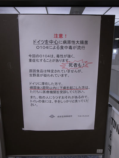 R0020527.JPG