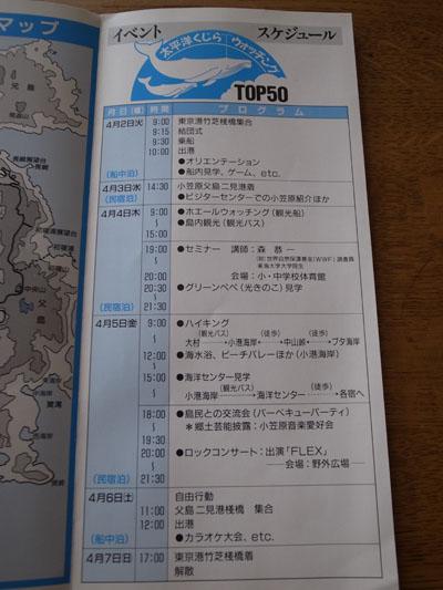 R0020645.JPG