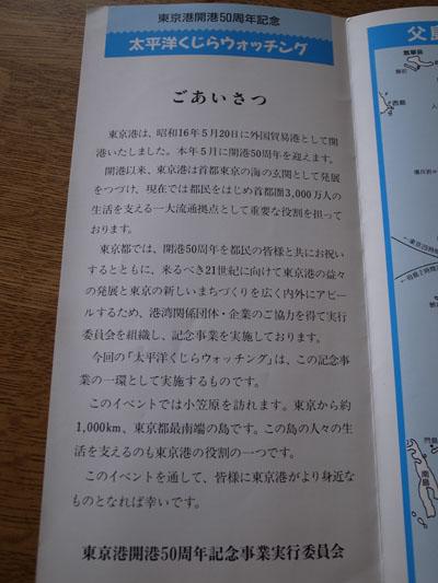 R0020646.JPG