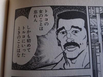 R0020585.JPG