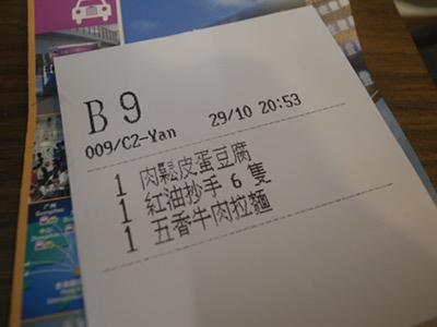 R0026891.JPG