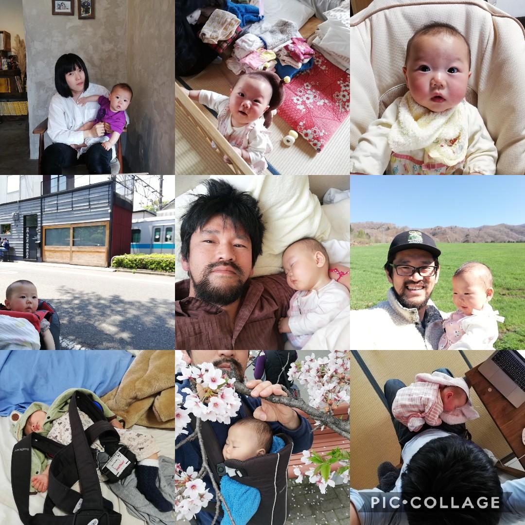Collage 2019-05-22 09_41_12.jpg
