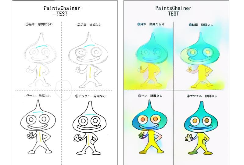 PaintsChainerテスト