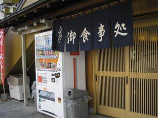 川崎屋入り口