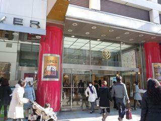 銀座松坂屋