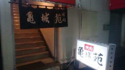 2017.01.08_亀城苑外観