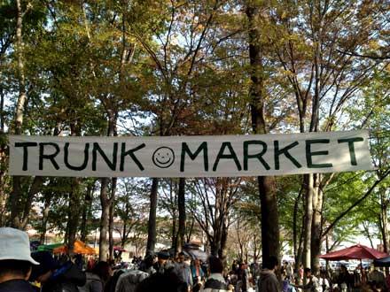 TRUNK MARKET2011.11.20-1