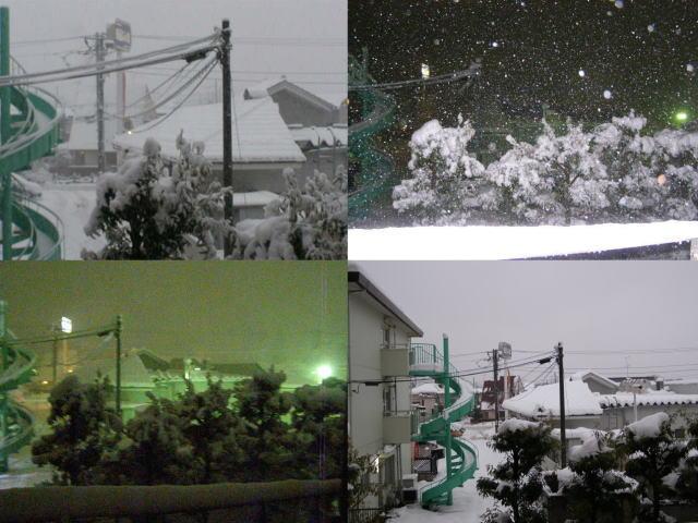 snow140214.2