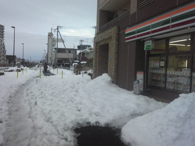 snow140214.5