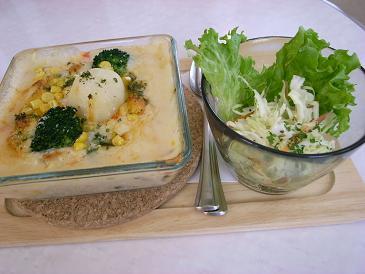 白土芋とお餅の丸ごと野菜のシチューグラタン