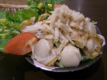 ホタテと大根のサラダ【ゴマドレッシング】