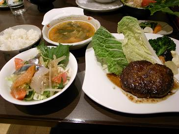 手作りハンバーグ(ライス・スープ・漬物・菜園サラダ付)