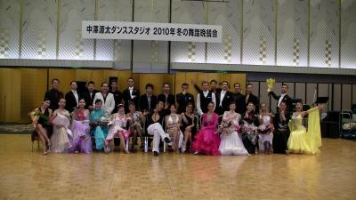 2010目黒雅叙園中澤源太ダンススタジオ6thパーティー