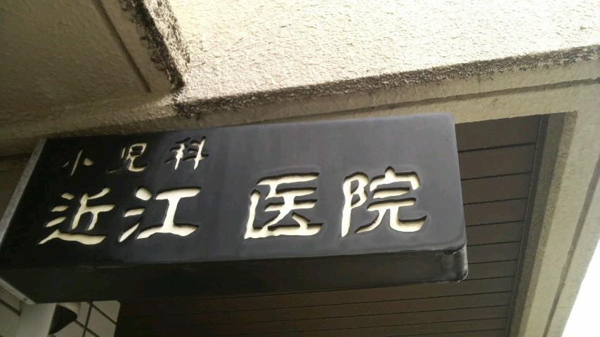 2010032608180000.jpg