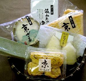 京都のお取り寄せ 京食材詰合せ