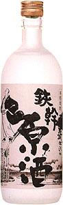 鉄幹(原酒)