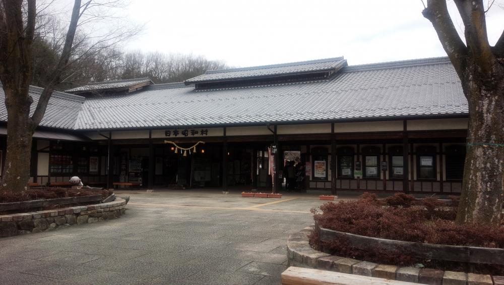 岐阜県 日本昭和村