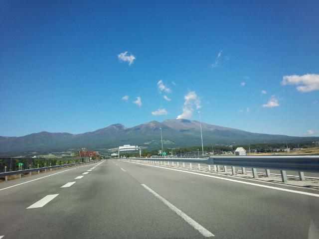 群馬県 浅間山