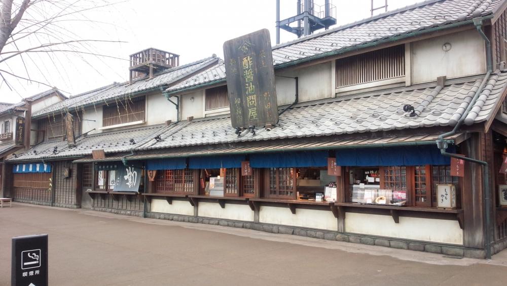 埼玉県 羽生PA