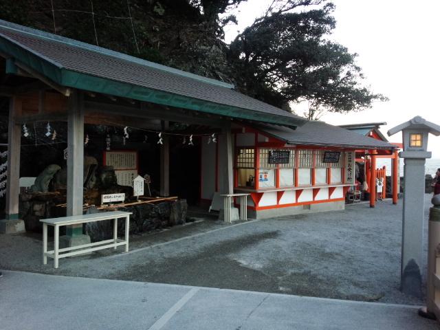 三重県 夫婦岩 二見興玉神社