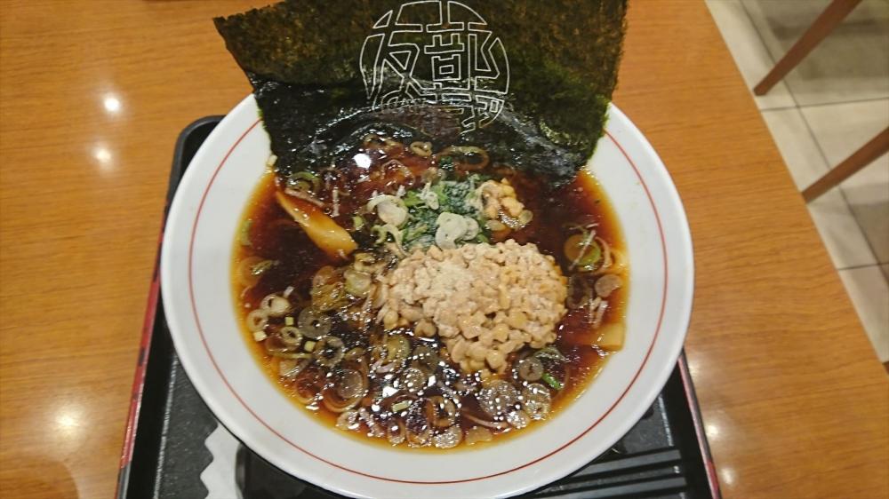 常磐自動車道 友部SA(上り)納豆ラーメン_R.JPG