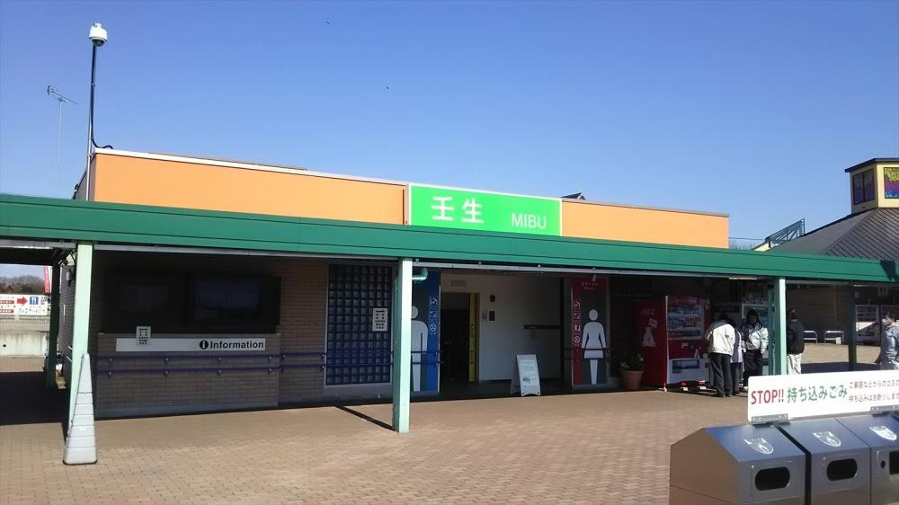 北関東自動車道 壬生PA(上り下り)ハイウェイオアシス1_R.JPG