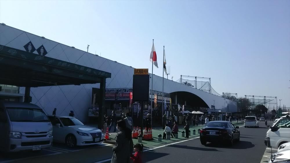 東名自動車道 海老名SA(下り)2_R.JPG