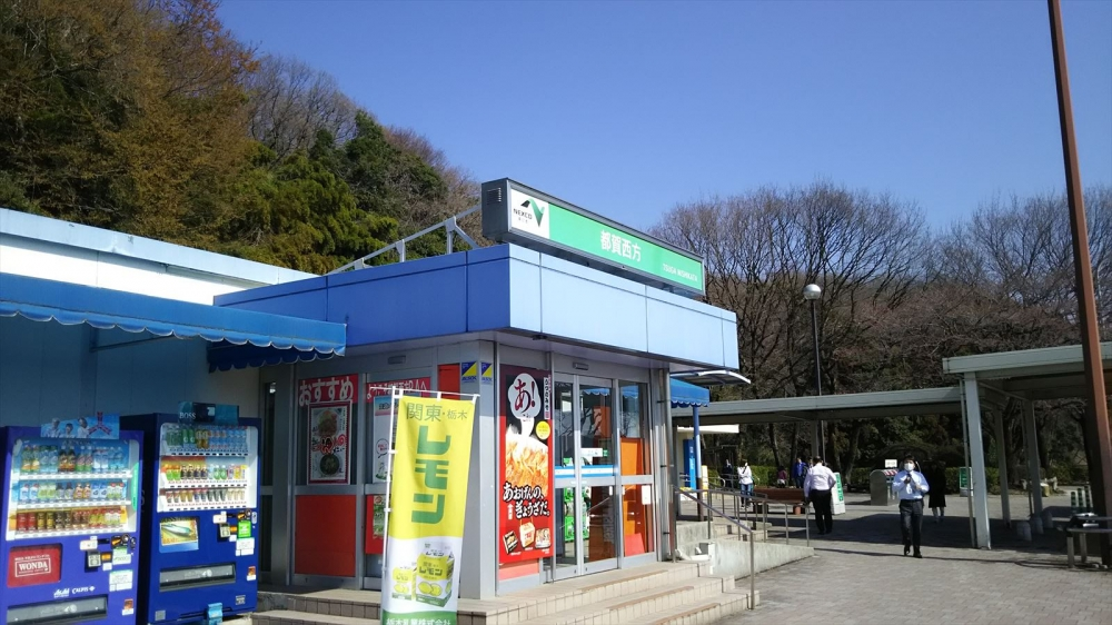東北自動車道 都賀西方PA(下り)?_R.JPG