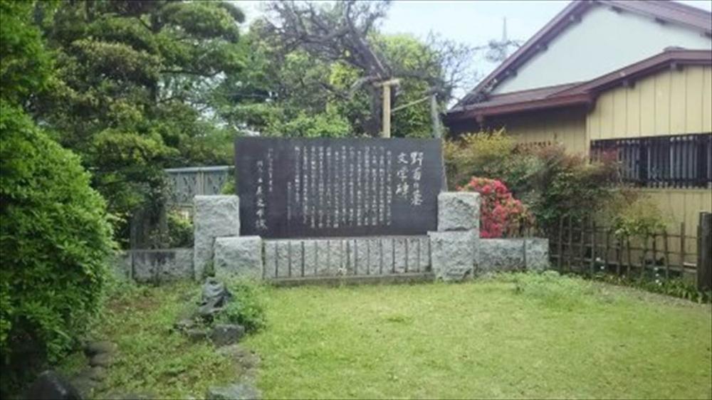 千葉県松戸市 野菊の墓_R.jpg