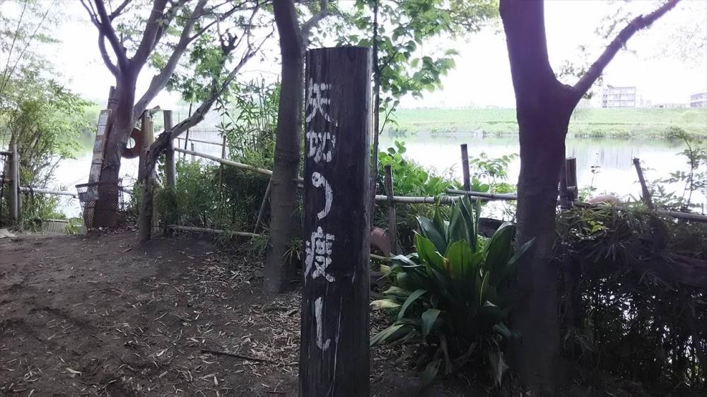 千葉県松戸市 矢切の渡し3_R.JPG