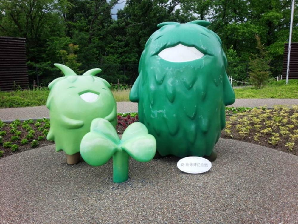 愛知県 愛・地球博記念公園(愛地球博記念館)03_R.jpg